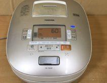 Hướng dẫn cách sử dụng nồi cơm điện cao tần Toshiba hút chân không